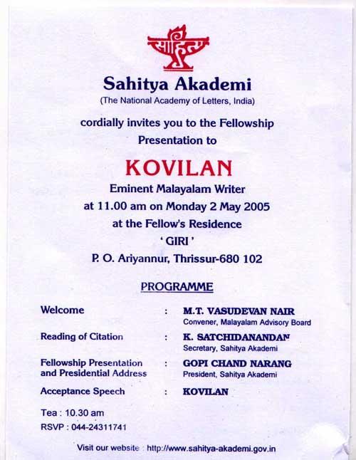 Letter Sample Invitation S